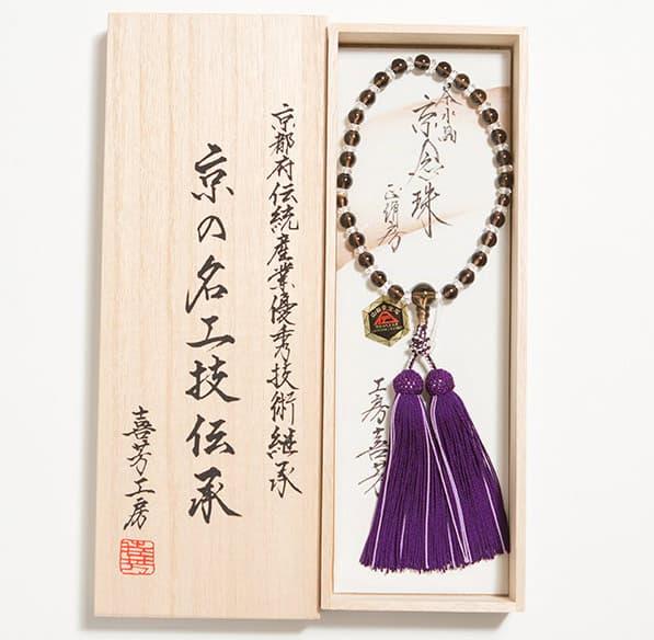 茶水晶 京念珠